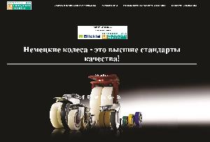 новая главная страница сайта
